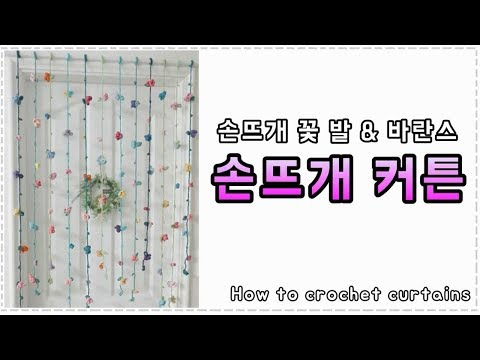 The 25+ best 자수 커튼 ideas on Pinterest | French knots, 창문 가리개 and
