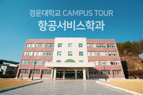 Kyungwoon University - Home   Facebook